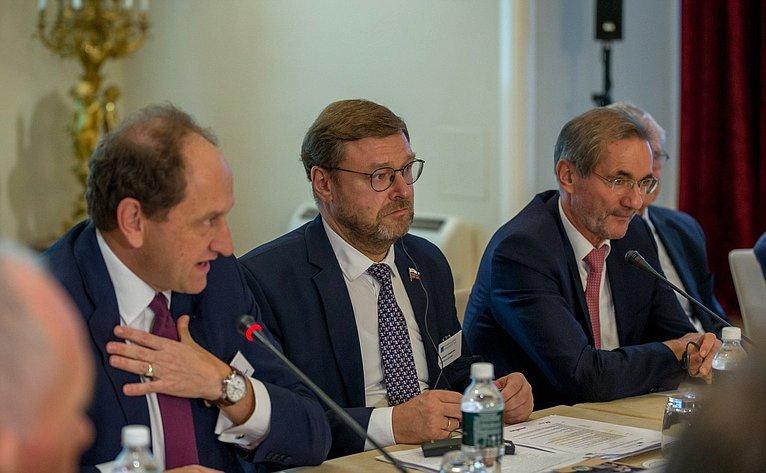 Российско-германскую конференцию «Потсдамские встречи»