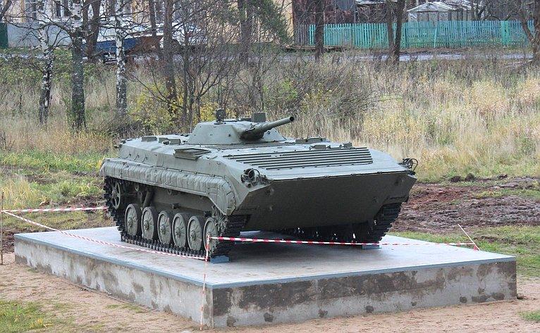 ВВытегре при содействии Юрия Воробьева создается парк «Патриот»
