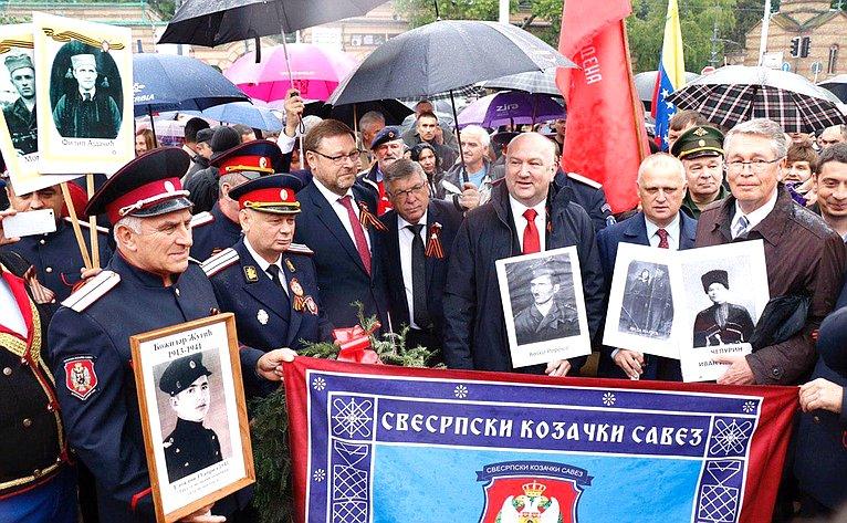 Шествие «Бессмертного полка» вБелграде