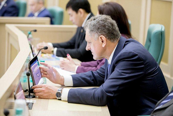 А. Волков 371-е заседание Совета Федерации