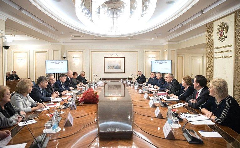 Встреча членов Совета Федерации сруководством Российской академии наук
