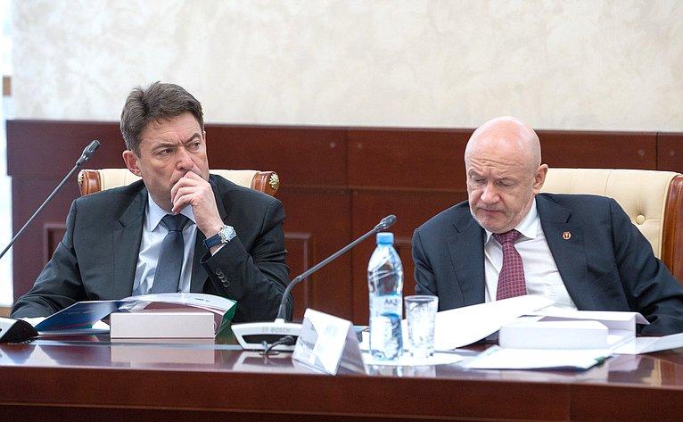 В. Матвиенко провела заседание Наблюдательного совета Российского университета дружбы народов