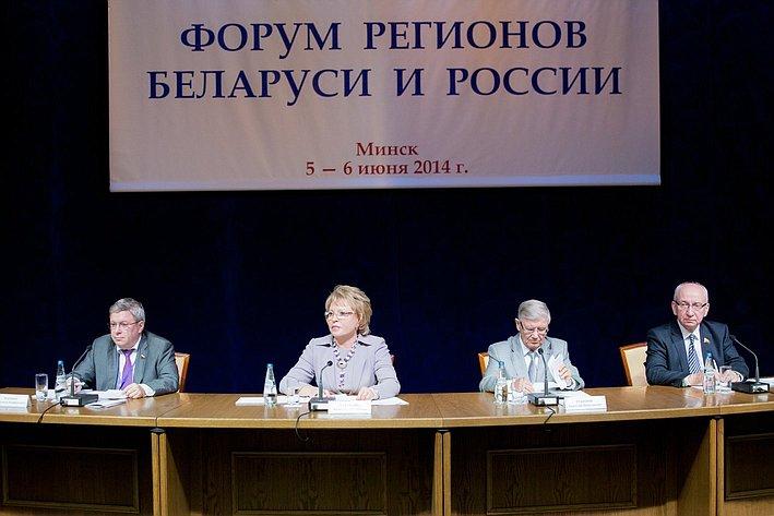 Визит в Беларусь-5