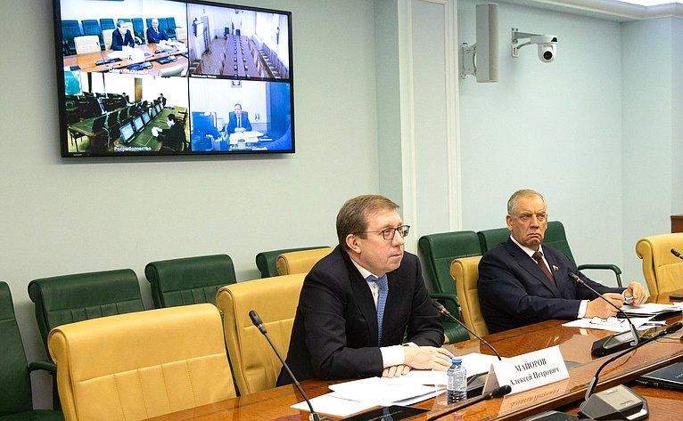 Совещание Комитета СФ поаграрно-продовольственной политике иприродопользованию врежиме видеоконференции