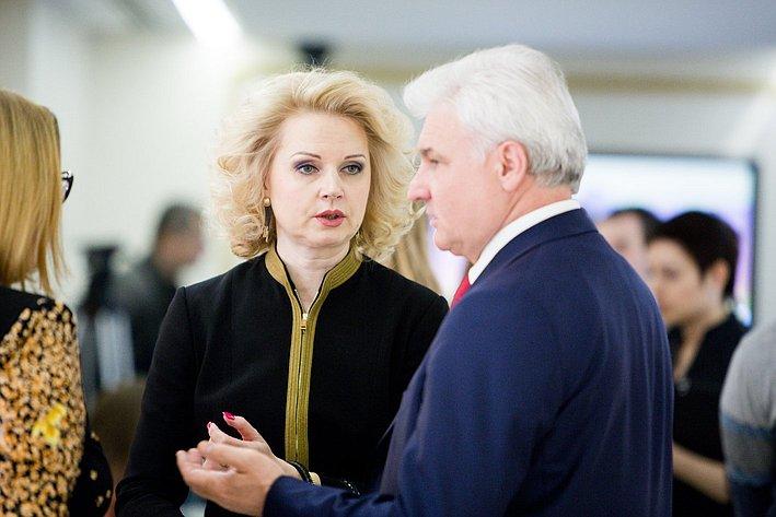 353 заседание СФ Голикова и Плотников