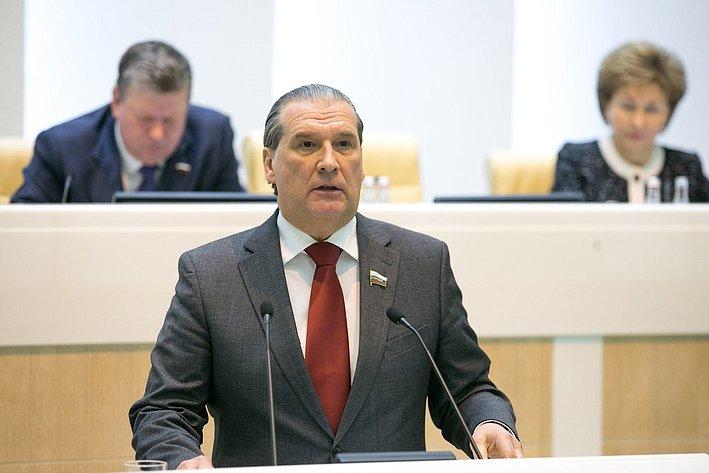 Александров 383-е заседание Совета Федерации