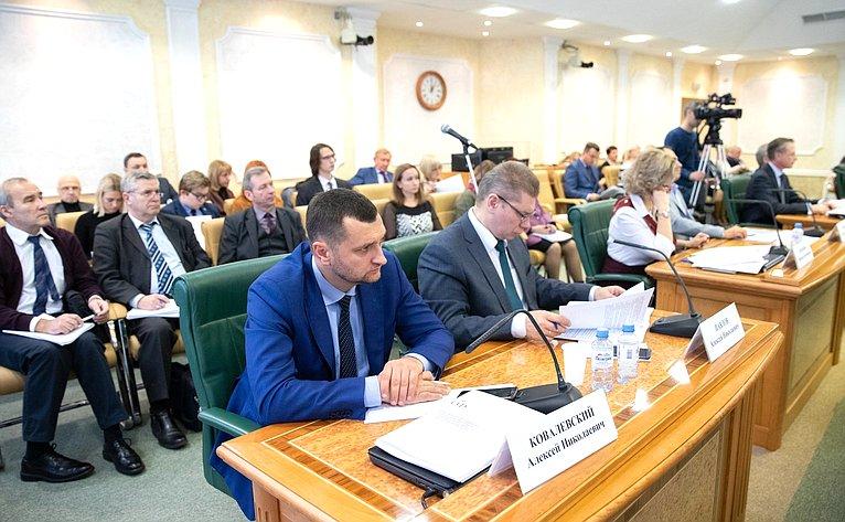 Научно-практическая конференция «Ключевые факторы развития законодательства всфере экологической безопасности»