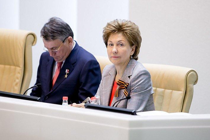373-е Заседание Совета Федерации Карелова и Воробьев