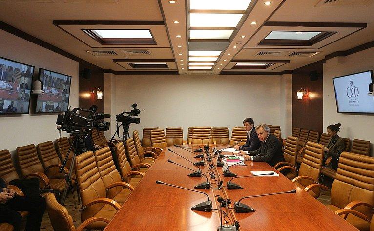 Заседание рабочей группы поподготовке законодательных предложений попротиводействию треш-стримам