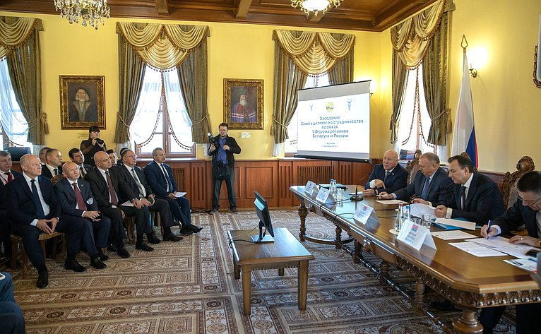 Заседании Совета делового сотрудничества, которое прошло врамках Пятого Форума регионов Беларуси иРоссии вМогилеве