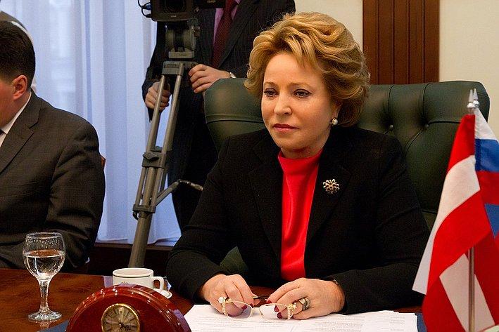 Валентины Матвиенко встретилась с Президентом Федерального совета Австрийской Республики Райнхардом Тодтом