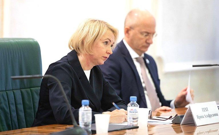 Ирина Гехт иОлег Цепкин