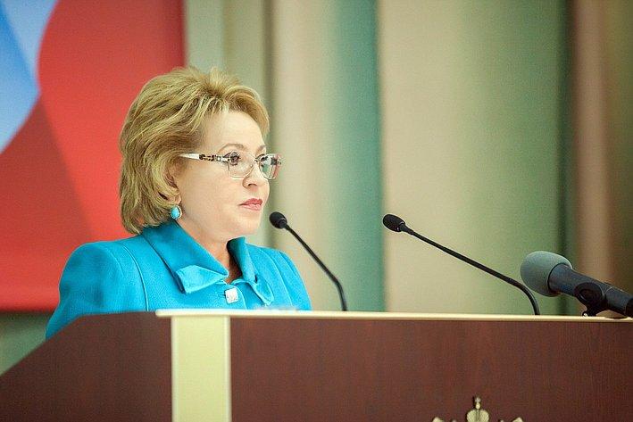 Матвиенко в Кемерово