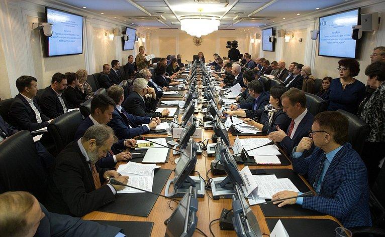 «Круглый стол» Комитета СФ поаграрно-продовольственной политике иприродопользованию, посвященный вопросам переработки пищевых лесных ресурсов