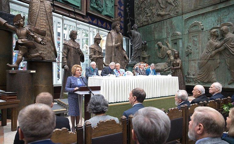 Председатель СФ выступила наторжественном заседании Общего собрания членов Российской академии художеств, посвященном 260-летию Академии