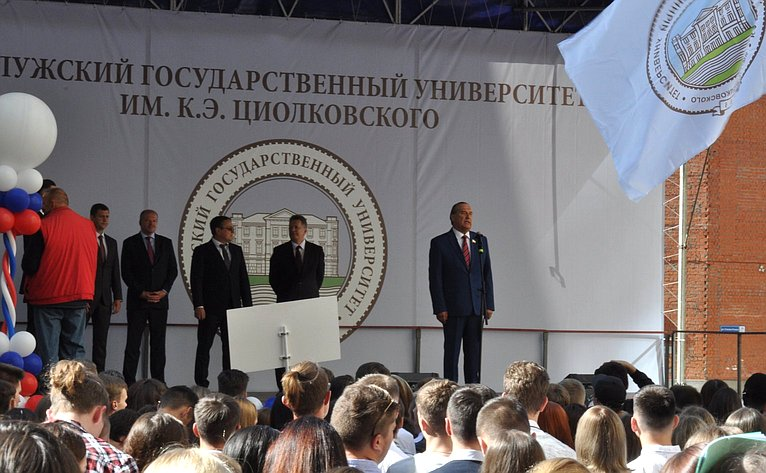 Алексей Александров выступил вКалужском государственном университете имени К.Э. Циолковского