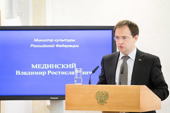 Заседание Президиума Совета законодателей РФ и Консультативного совета по межнациональным отношениям -15 Владимир Мединский
