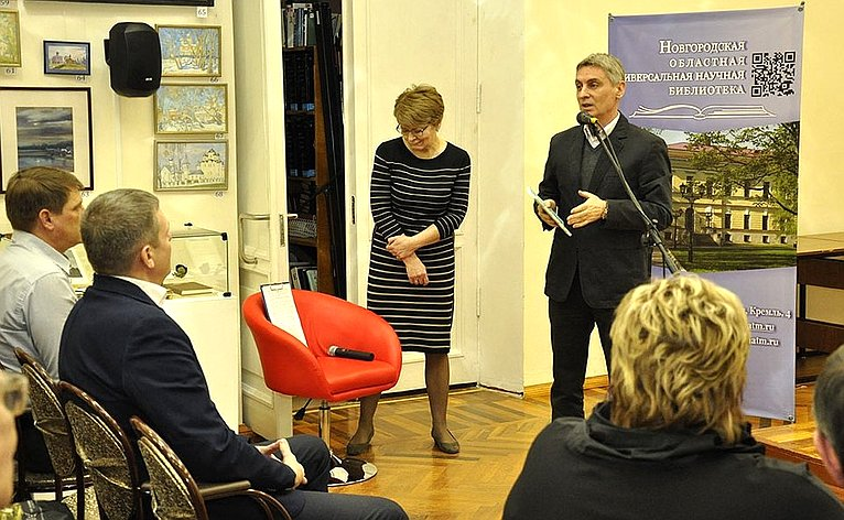 Презентация сайта «Новгородская цивилизация» икниги «Колокол идержава» историка Виктора Смирнова