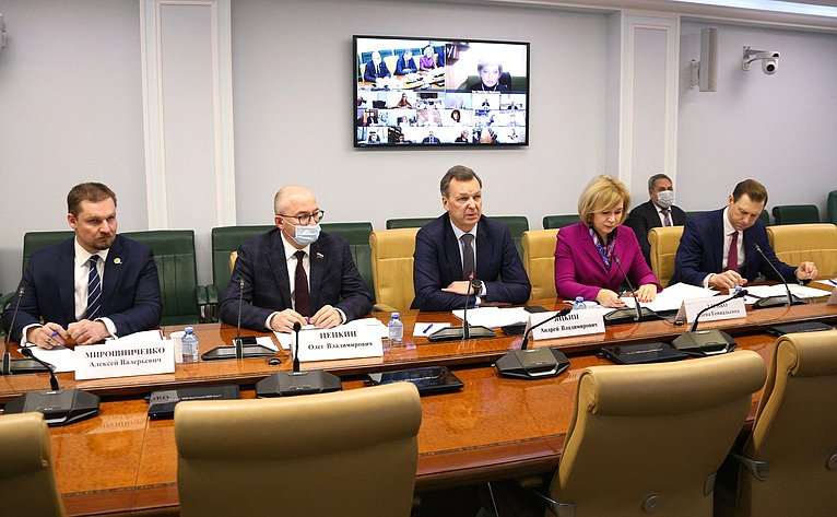 Совещание натему «Оразработке мер пореализации вРоссийской Федерации «зеленых» проектов, оказывающих минимальное воздействие наокружающую среду»