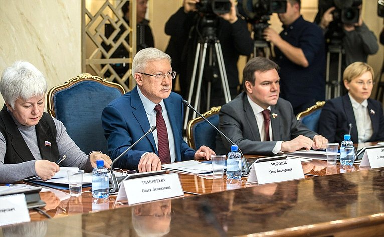 Расширенное заседание повопросам блокировки рекламных аккаунтов «Russia today» и«Sputnik» вTwitter