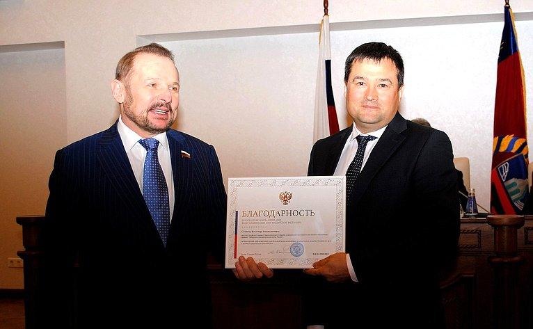 Сергей Белоусов принял участие всессии Алтайского краевого Законодательного Собрания