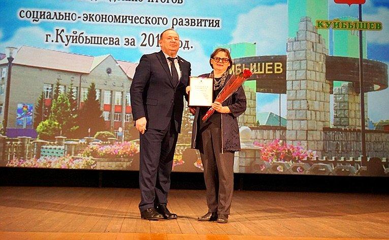 Владимир Лаптев вручил Благодарности Совета Федерации Федерального Собрания РФ представителям Новосибирской области