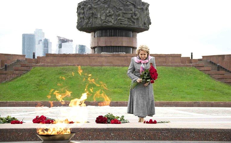 Председатель Совета Федерации В. Матвиенко возложила цветы кВечному огню вПарке Победы наПоклонной горе