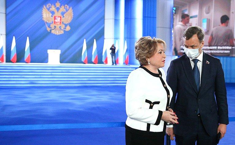 Послание Президента России Федеральному Собранию РФ