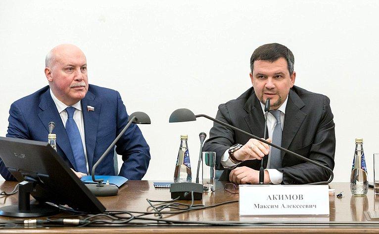 Дмитрий Мезенцев иМаксим Акимов