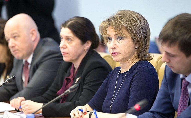 «Круглый стол» Комитета СФ посоциальной политикее