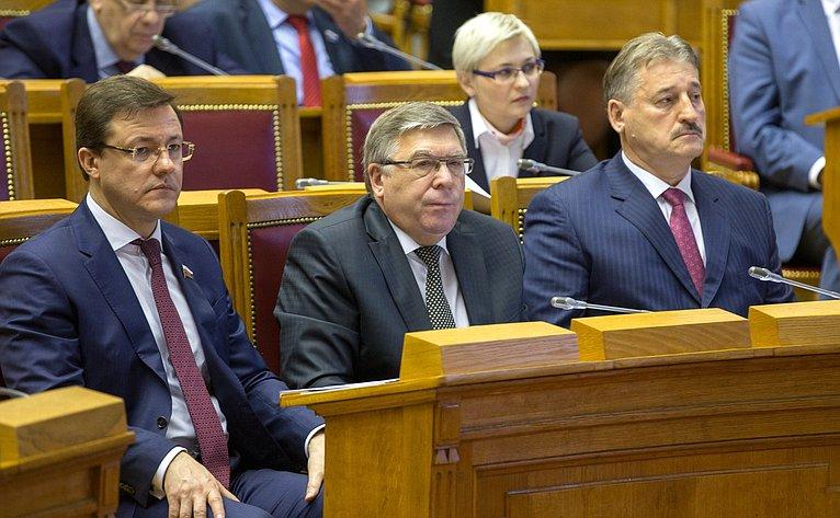 Сенаторы Дмитрий Азаров, Валерий Рязанский иЗаместитель Министра Юстиции РФ Алу Алханов