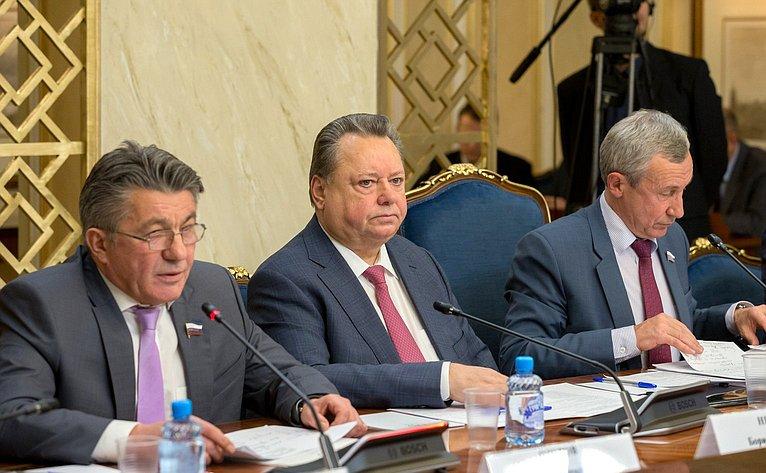 Совместное заседание рабочих групп Временной комиссии Совета Федерации позащите государственного суверенитета ипредотвращению вмешательства вовнутренние дела РФ
