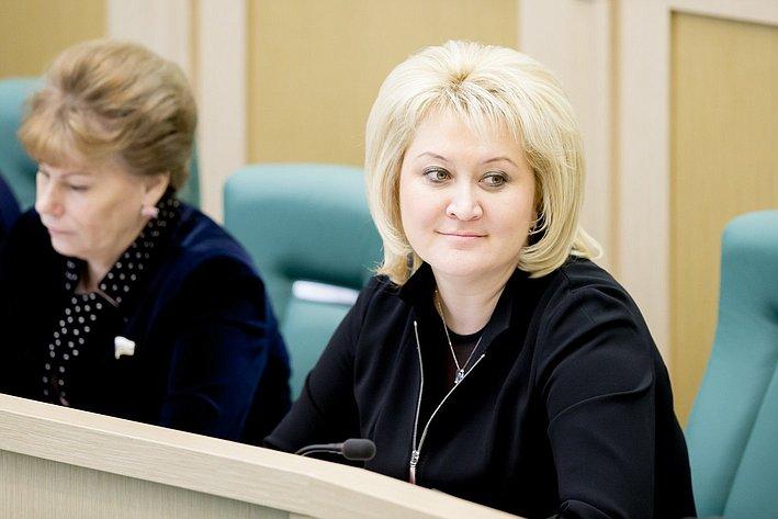 Л. Гумерова 371-е заседание Совета Федерации