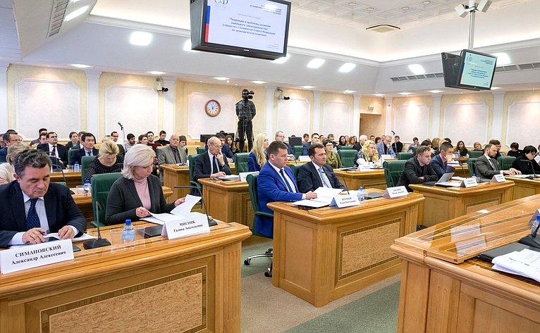 Парламентские слушания натему «Тенденции ипроблемы развития земельного законодательства»