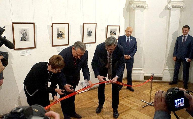 Открытие выставки «Служители правосудия»