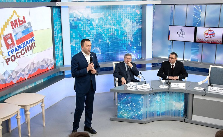 Церемония вручения паспортов врамках проведения Всероссийской акции «Мы— граждане России!»