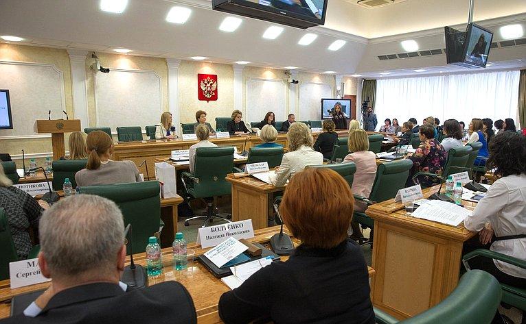В. Матвиенко провела встречу сженщинами-предпринимателями