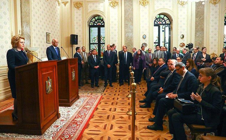 Брифинг Председателя СФ В.Матвиенко иПредседателя Палаты депутатов Арабской Республики Египет Али Абдель Аля