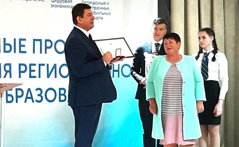 Виктор Смирнов принял участие вработе конференции работников образования региона