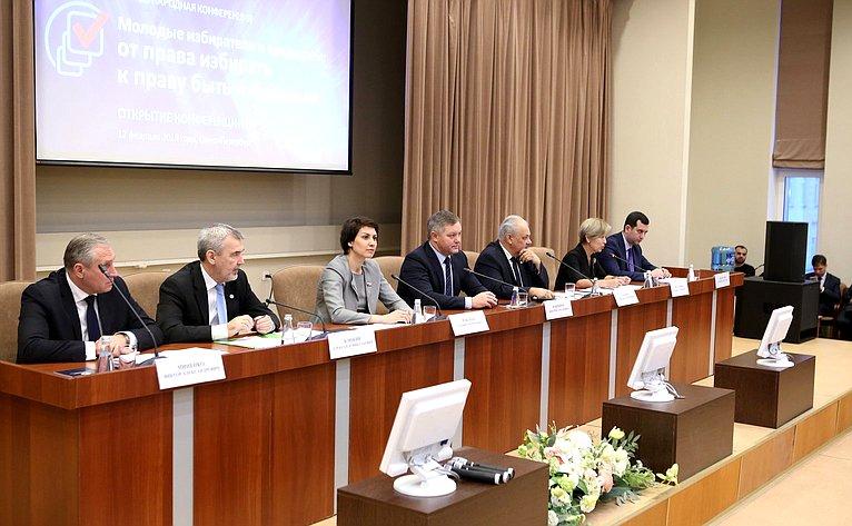 Т. Лебедева приняла участие вмеждународной конференции «Молодые избиратели икандидаты: отправа избирать кправу быть избранным»