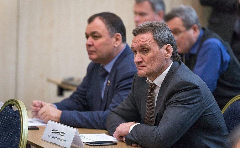 А. Шишкин наоткрытии XXI Международного форума «Технологии безопасности»