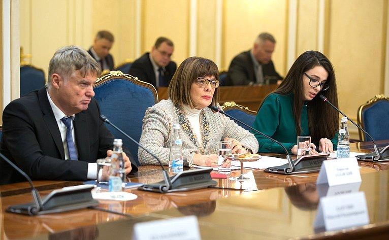 Встреча Валентины Матвиенко сПредседательствующим Народной скупщины Республики Сербии Майей Гойкович