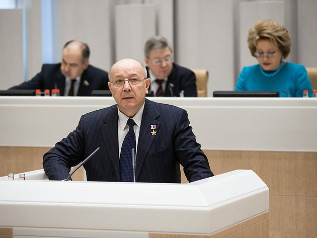 17-04 332 заседание Совета Федерации Чекалин 18