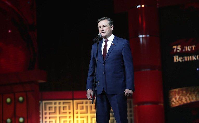 Сергей Рябухин принял участие вцеремонии вручения XIV Национальной премии Российского Союза боевых искусств