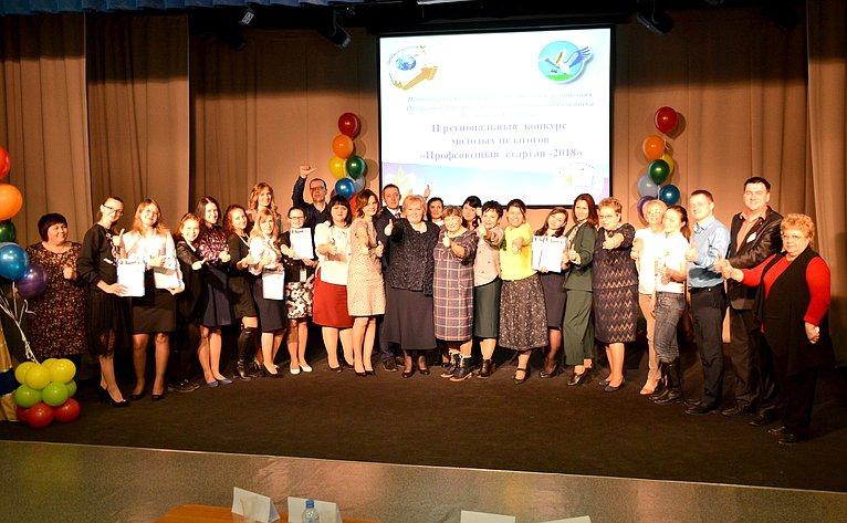 Надежда Болтенко приветствовала участников Второго регионального конкурса молодых педагогов «Профсоюзный стартап— 2018»