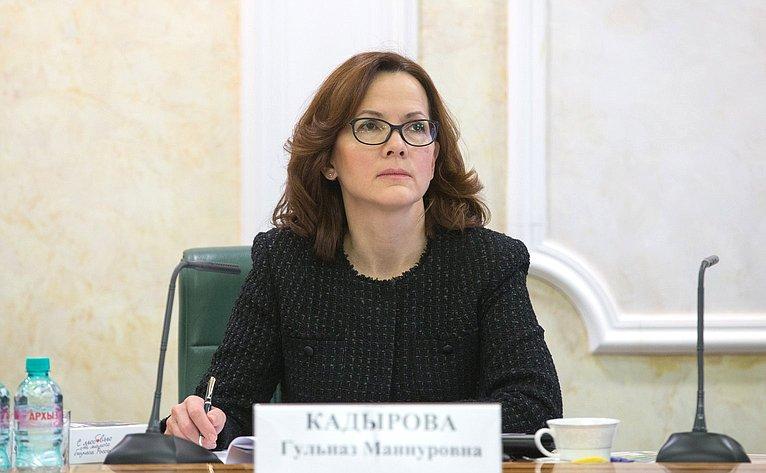 Г. Кадырова