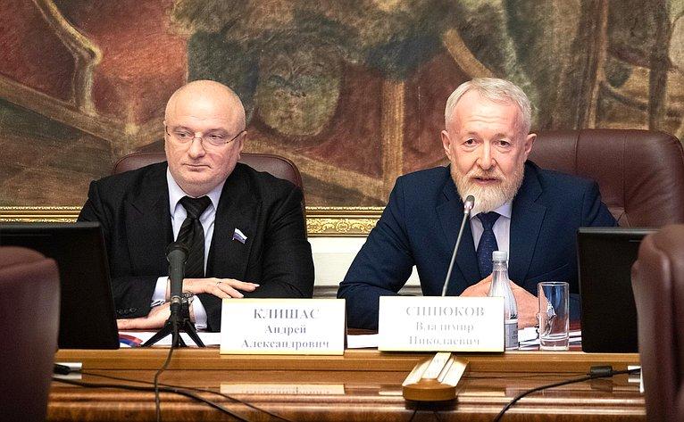 Андрей Клишас иВладимир Синюков