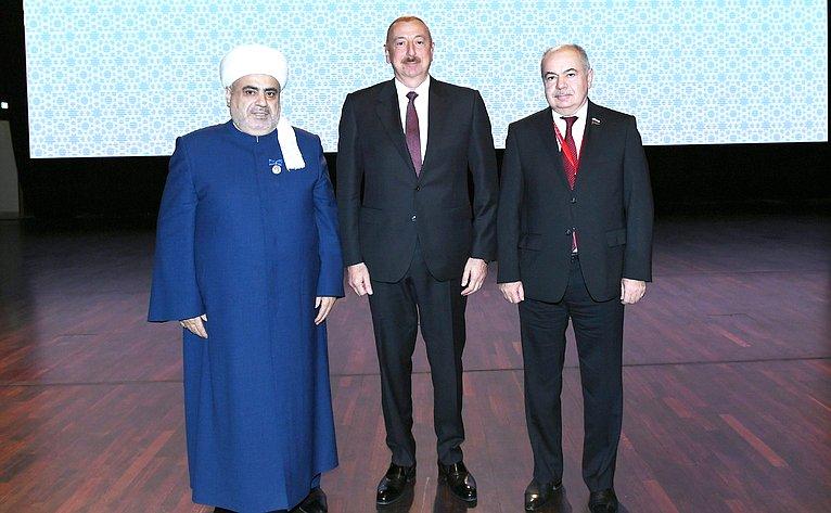 II Бакинский Саммит Религиозных Лидеров Мира