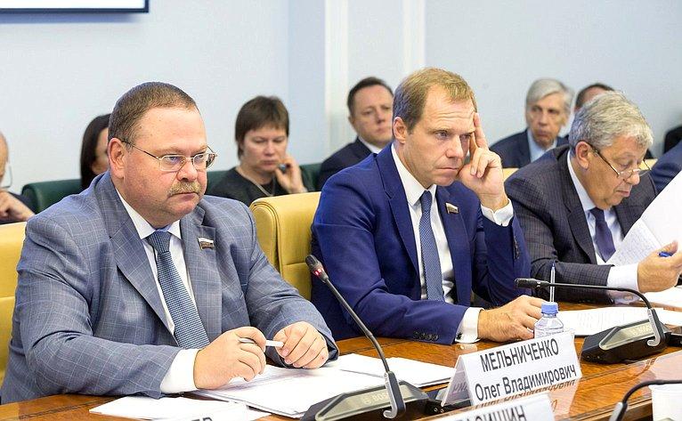 Олег Мельниченко иАндрей Кутепов