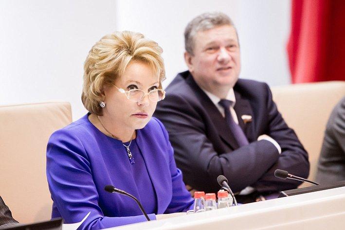 355-е заседание Матвиенко, Бушмин - 34